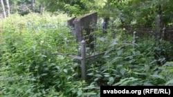 Габрэйскія могілкі. Клімавічы