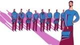 illustration of gender inequality by Tatyana Zelenskaya