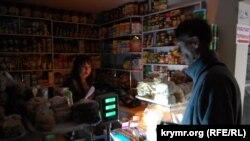 Магазины без электроэнергии после энергоблокады Крыма. Севастополь, 27 ноября 2015 года.