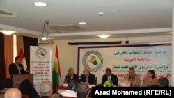 من مؤتمر لمناقشة واقع التربية والتعليم في العراق