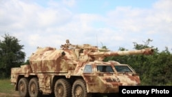 Гаубица DANA-M1 Фотография с сайта www.army-technology.com