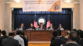 Azadi 10th Anniversary Seminar in Kabul