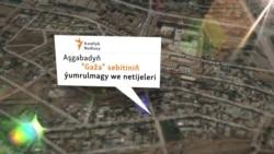 "Aşgabat: ""Gažanyň"" ýykylyşygy dowam edýär"