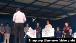Митинг против повышения цен на топливо в Забайкалье