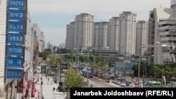 Түштүк Кореянын борбору Сеул шаары.