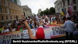 Фоторепортаж: у Києві пройшов «Марш рівності»
