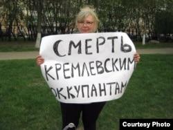 Російська активістка Ірина Калмикова під час пікету в центрі Москви неподалік від Кремля