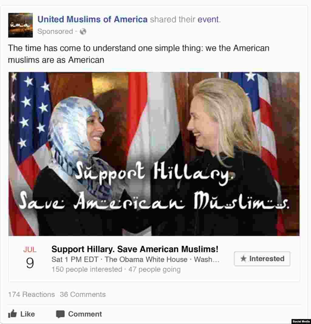 «Поддержите Хиллари! Спасите американских мусульман», – предлагает этот пост, подчеркивая, что «пришло время понять, что мы, американские мусульмане, такие же, как американцы».
