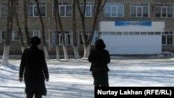 Школа села Туганбай Алматинской области, март 2012 года.