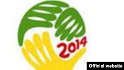 Logo SP u Brazilu 2014.