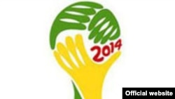 "Logo Of ""Football-2014 in Brasil"""