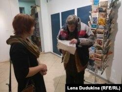Валерий Исаянц и Полина Синёва в галерее Х.Л.А.М, декабрь 2018 г.