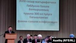 Батыршаның 300 еллыгына багышланган фәнни-гамәли конференция. Рәфил Галләмов чыгыш ясый.