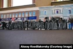 """Фрагмент инсталляции """"Белый круг"""", посвященной московским протестам 2012 года"""