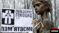 Вшанування жертв Голодомору-геноциду в Україні 1932-33 років, архівне фото