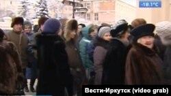 Очередь в глазную клинику в Иркутске
