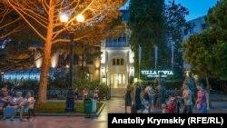 Отель Villa Sofia в Ялте