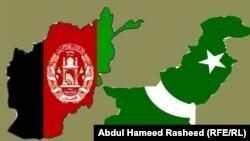 ارشیف، د افغانستان او پاکستان بیرغونه