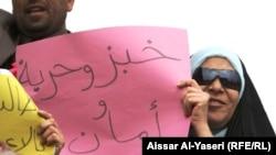 متظاهرة في النجف - من الارشيف