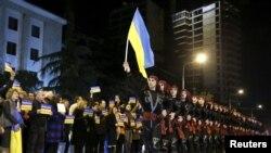 Акция в поддержку Украины в Тбилиси