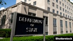 U.S. -- Department of State Headquarters on June 1, 2014 in Washington, DC