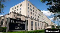 Госдепартамент США, Вашингтон