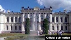 Московская сельскохозяйственная академия имени Тимирязева