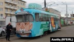 Туристик трамвай