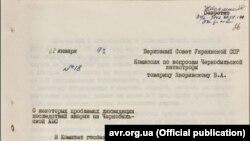 Верховній Раді УРСР доповідають про «деякі проблеми ліквідації наслідків аварії на ЧАЕС», січень 1991 року