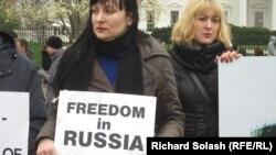 Наталья Пелевина участвует в акции протеста