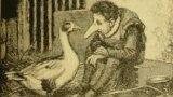 Иллюстрация к сказке В. Гауфа «Карлик Нос»