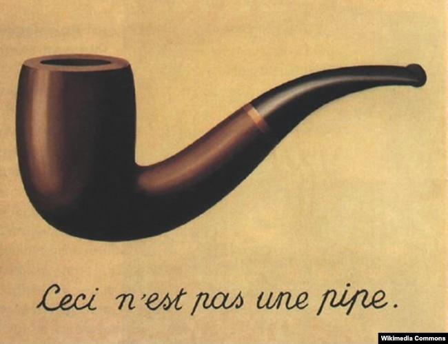 Рене Маґріт. «Це – не люлька»
