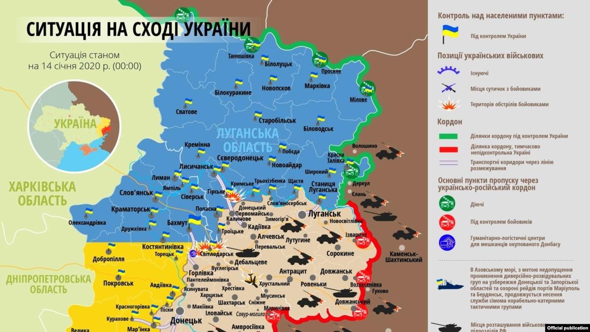 Ситуация в зоне боевых действий на Донбассе 14 января – карта