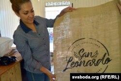 Соня Фігероа з кававым брэндам у памяць пра сына