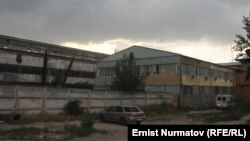 Бишкектеги Илим жана бизнес боюнча эл аралык университет.