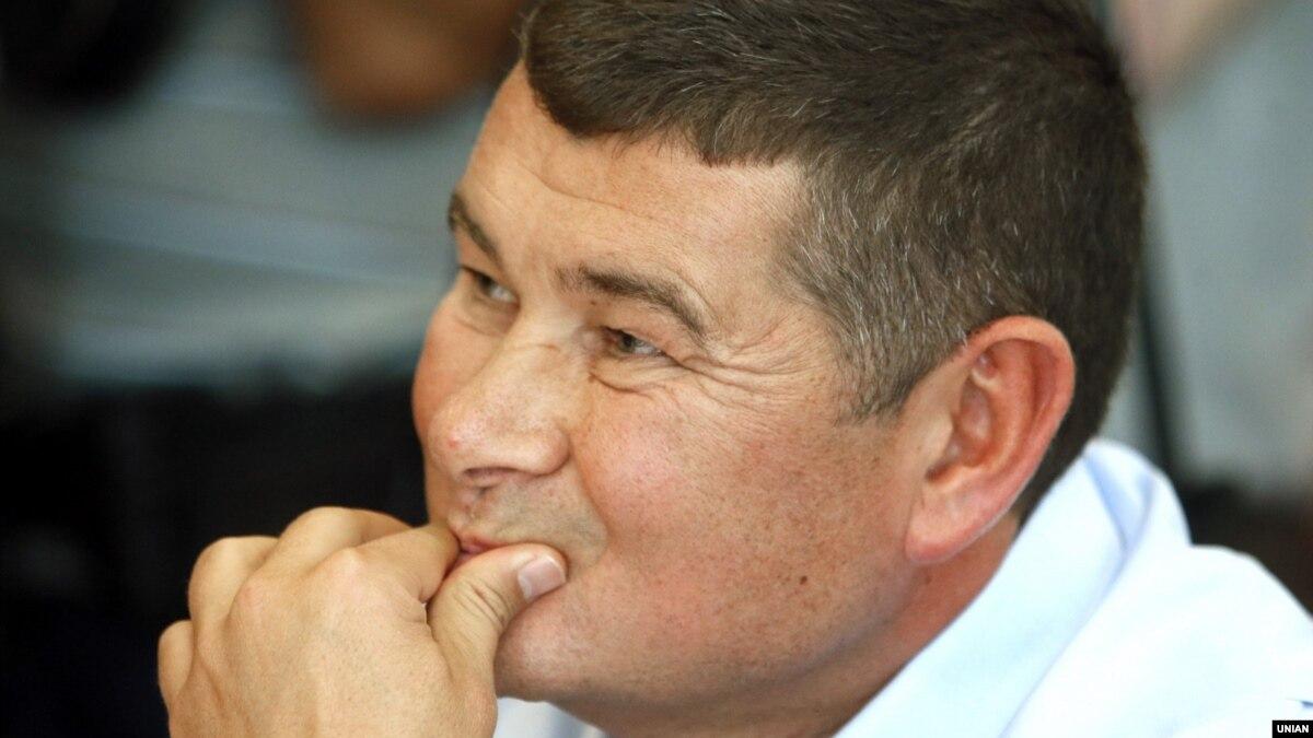 ВАКС проведет подготовительное заседание в отношении двух фигурантов «газового дела» Онищенко