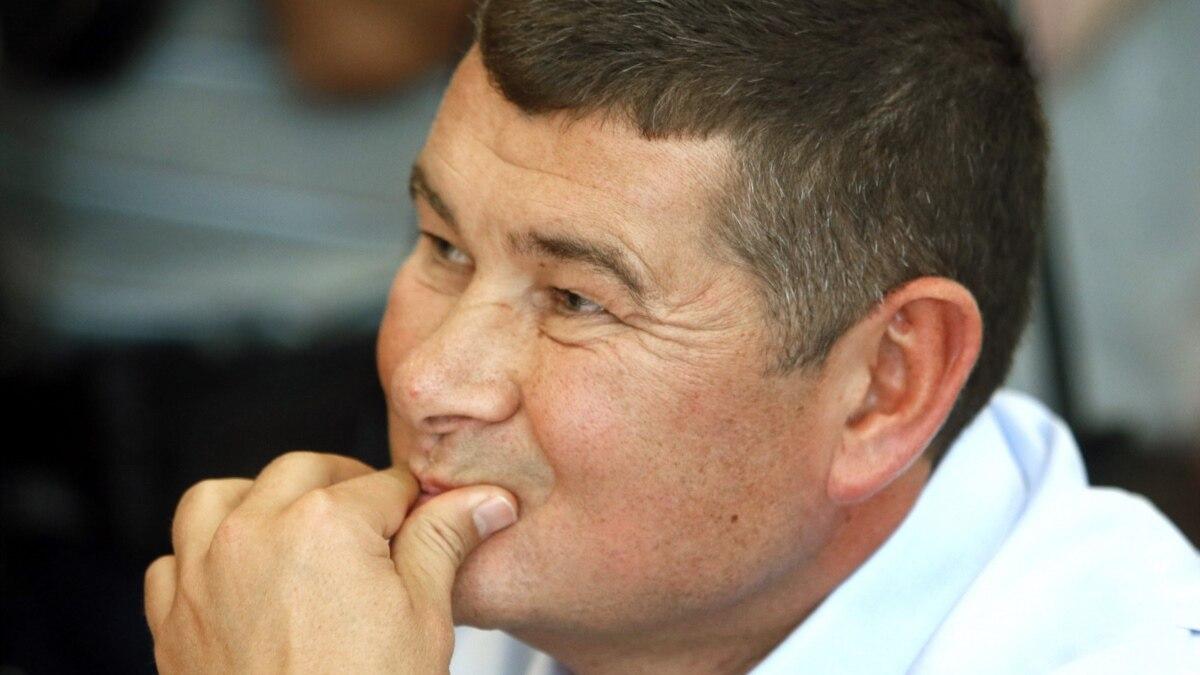 Немецкий суд отказал в экстрадиции Онищенко в Украину