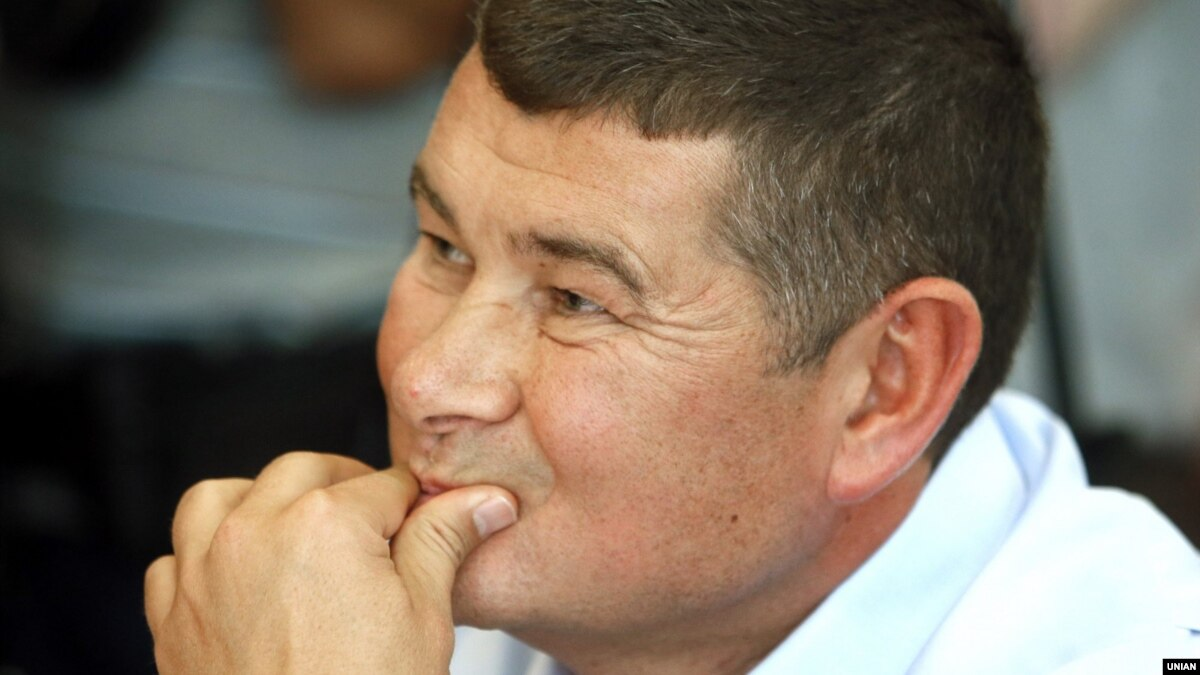 САП: суд арестовал полмиллиона евро ексдепутата Онищенко