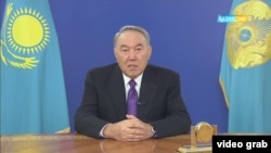 Kazakh President Nursultan Nazarbaev announced his planned changes in a brief televised address on January 25.