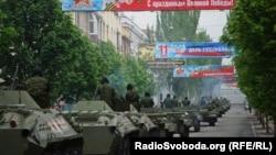 Парад до Дня перемоги в окупованому Донецьку, 9 травня 2015 року