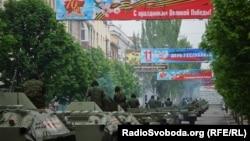 Парад в Донецьку, який організували сепаратисти 9 травня 2015 року