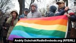 Акция ЛГБТ-активистов (архивное фото)