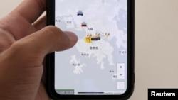 Приложение HKmap.live