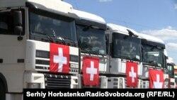 Ukraine--Humanitarian aid for Donetsk region from Switzerland