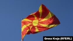 Macedonia -- Macedonian flag, 03Mar2012