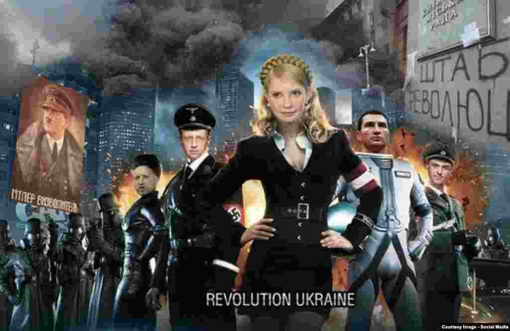 «Neonasist» Ukrayna liderləri Rusiyayönümlü internet istifadəçilərinin bəziləri Kiyevdəki yeni hakimiyyətin neonasist qruplarla əlbir olduğunu düşünürlər.