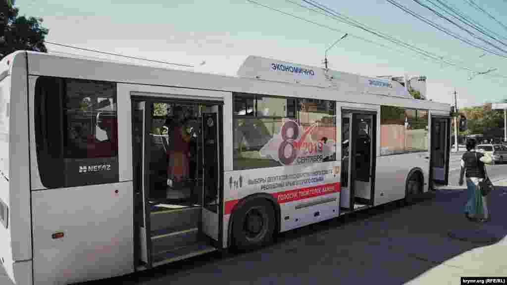 Городской автобус с агиткой