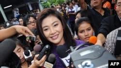 """Лидер партии """"Для Таиланда"""" Йинглак Чинават"""