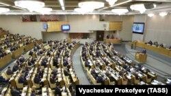 Заседание Госдумы 15 ноября