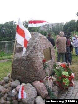 Адкрыцьцё помніка Купалу ў Гданьску, 2007